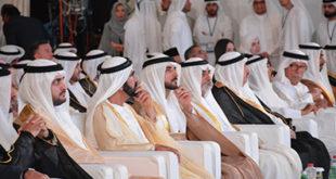 المؤتمر الدولي السادس للغة العربية -دبي