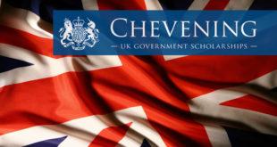 برنامج المنح الدراسية Chevening Scholarships 2017-2018