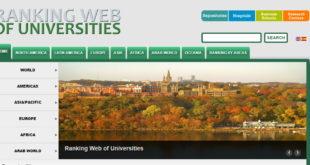 ترتيب الجامعات الجزائرية عربيا حسب تصنيف webometrics للجامعات لسنة 2017