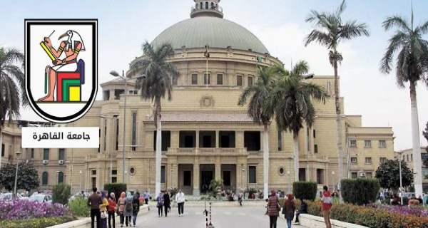 المجلات العلمية جامعة القاهرة - جمهورية مصر العربية - الانتاج العلمي المصري